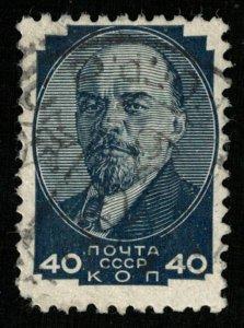1938, Lenin, SU, 40 kop (T-9598)