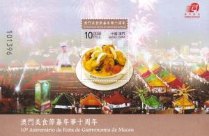 Macao #1327 MNH CV $2.75  Z795L