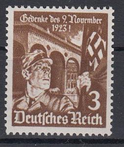 GERMANY Reich 1935 Mi# 598 MNH