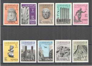 R0221 IMPERF 1961 YEMEN ARCHAEOLOGY MARIB MICHEL 40 EURO #215-24B MNH