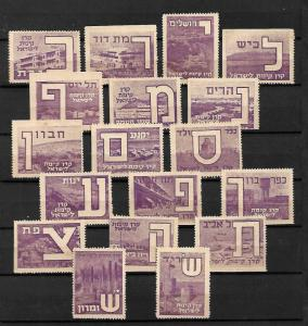 JUDAICA ISRAEL PALESTINE KKL JNF STAMPS ALPHABET, 1946, AUSTRIA ISSUE, MNG