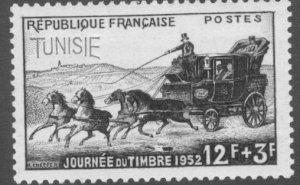 TUNISIA B117 MH BIN$ 1.75