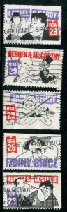 United States - SC #2562-3-4-5-6 - USED SET OF 5 STAMPS - 1991 -Item USA2120NS12