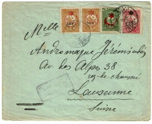 Turkey 1916 Smyrne cancel on cover to Switzerland, franked Scott P151, censored
