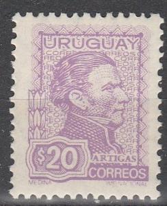 Uruguay #840  MNH F-VF (V4252)
