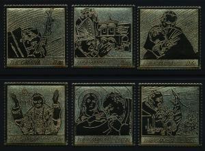 Gambia 2995-3000 MNH Pope John Paul II
