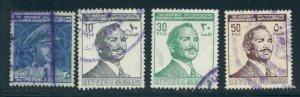 Jordan Used Revenue stamps