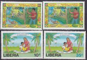 Liberia #1077-80 MNH CV $3.80 (A19185)