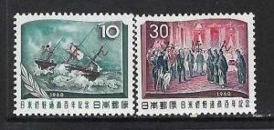 JAPAN 693-94 MNH MIHON [SPECIMEN] C11-4