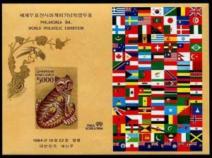 HERRICKSTAMP KOREA Sc.# 1201A Philakorea Imperf  Stamp S/S Cat. Value $150.00