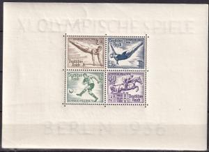 Germany #B91 MNH  CV $110.00 (A19619L)