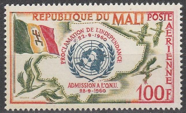 Mali #C11   MNH    (S7698L)