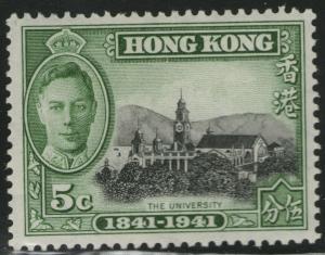 HONG KONG MH Scott # 170 King George VI & University - remnant (1 Stamp)