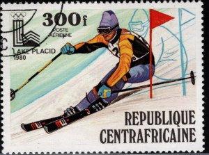 Central African Republic 1979 SC# C219