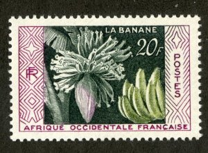 FRENCH WEST AFRICA 78 MNH SCV $1.60 BIN .80 FRUIT