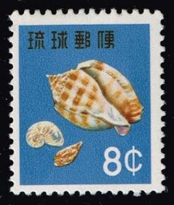 Ryukyus #60 Sea Shell; Unused (10.00)