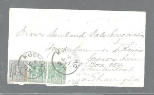 SARAWAK (PP2604B) 1930 10C+3C PR KUCHING TO CHINA RARE DESTINATION