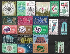 COLLECTION LOT OF 21 EGYPT OCCUPATION OF PALESTINE MH 1963+ STAMPS CV+$22