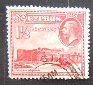 Cyprus, 1934, Landscapes and Buildings, SC #129, (2074-Т)