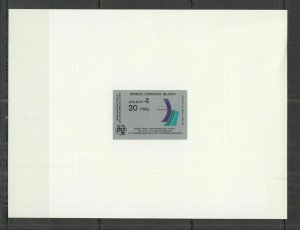 V1336 IMPERF 1978 MADAGASCAR SPACE UIT TELECOMMUNICATION DAY !! EXCLUSIVE BL MNH