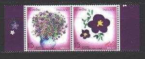 Thailand. 2015. 3522-23. Flowers flora New Year. MNH.