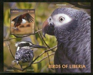 LIBERIA  2020 BIRDS OF LIBERIA SOUVENIR SHEET MINT NH