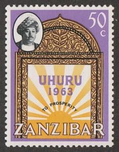 282,unused Zanzibar