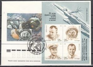 Russia, Scott cat. 5977 C. Cosmonauts s/sheet on a First day cover.
