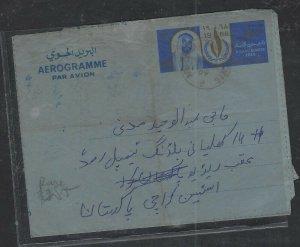 ABU DHABI COVER (PP 0802B)  1969 HR YEAR, UNITED NATIONS AEROGRAM RARE USED
