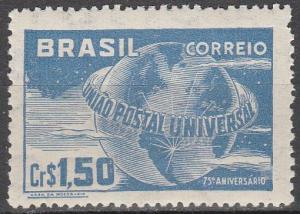 Brazil #691  F-VF Unused (K871)