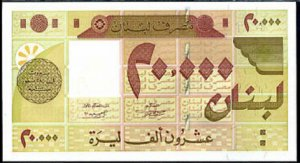 LEBANON # 81 BANKNOTE - PAPER MONEY 20,000 LL 2001 NEW UNCIRCULATED