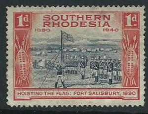 Southern Rhodesia SG 54  Used