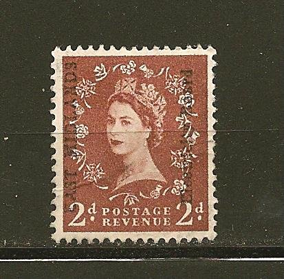 Great Britain 295 East Midlands Electricity Board Overprint Used
