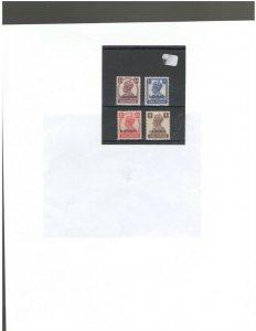 BAHRAIN: 39,41,47-8 / **George V India Overprints ** /  All Mint Hinged