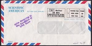 FIJI 1998 Cover  : MAILS RECEIVED IN WEST CONDITION AT GPO SUVA.............5962