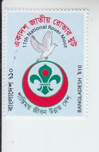 2017 Bangladesh Scouting (Scott 857) MNH