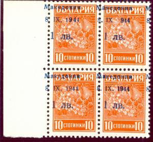 YUGOSLAVIA GERMAN OCCUPATION OF MACEDONIA 1944 944 in BLK4 Sc N1var MNH