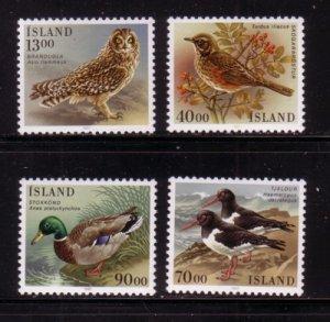 Iceland Sc 642-45  1986 Birds stamp set mint NH