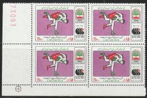 Persian stamp, Scott#2244, mint never hinged, block of 4,  #B-