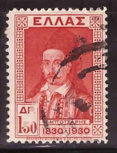 Greece Scott 357 used