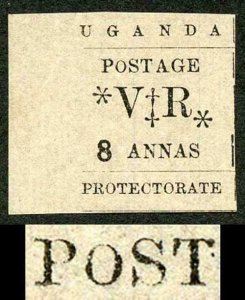Uganda SG59a 8a black VARIETY Small O in POSTAGE Un-used