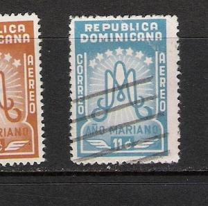 DOMINICAN REP. DOMINICANA C88 VFU MARIAN YEAR H1160 A