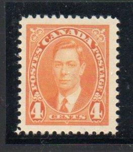 Canada Sc 234 1937 4c George VI mint  mint NH
