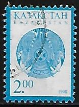 Kazakhstan # 248 - State Arms - used