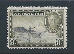 Nyasaland Protectorate #75 NH 9p George VI Defin. - Lake ...