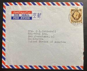 1950s Bapco Bahrain Airmail Overprints Cover To San Francisco CA USA