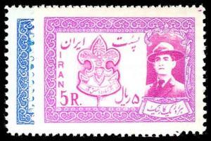 IRAN 1052-53  Mint (ID # 77438)