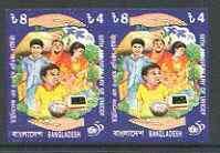 Bangladesh 1996 UNICEF 4t (Children receiving Medicine) u...