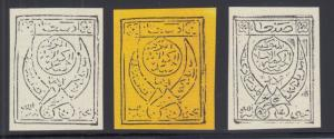 Yemen Sc 1-3 MNH. 1926 Crossed Daggers, accurate FACSIMILES, cplt set of 3, VF