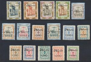 PERSIA 1915, NEWSPAPER SET, VF LH Sc#Q19-35 CAT$100 (SEE BELOW)